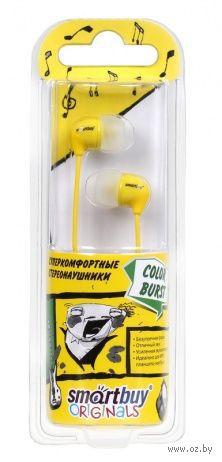 Наушники Smartbuy COLOR BURST (Yellow)