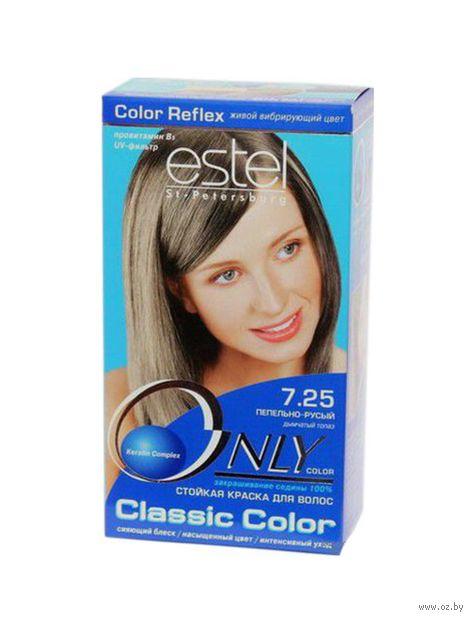 """Краска для волос """"Estel Only Color"""" (тон: 7.25, пепельно-русый)"""