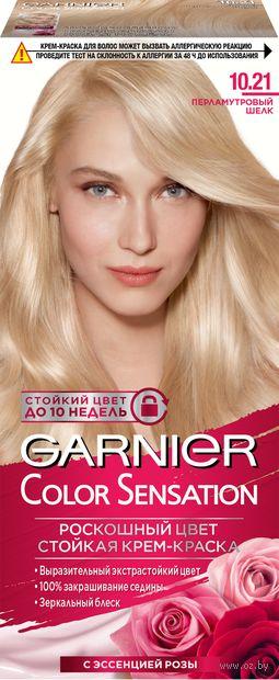 """Крем-краска для волос """"Color Sensation"""" (тон: 10.21, перламутровый шелк) — фото, картинка"""