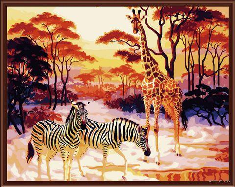 "Картина по номерам ""Саванна"" (400х500 мм; цветной холст)"