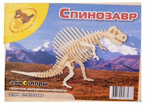 """Сборная деревянная модель """"Спинозавр"""" — фото, картинка"""