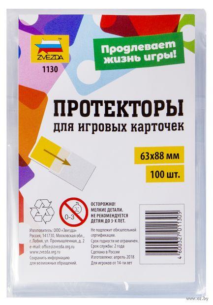 """Протекторы """"Zvezda"""" (63х88 мм; 100 шт.) — фото, картинка"""