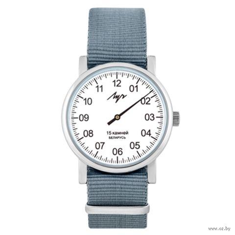 """Часы наручные """"Однострелочник"""" (серые; арт. 77471765) — фото, картинка"""