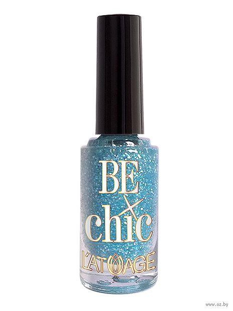 "Лак для ногтей ""Be Chic"" тон: 709 — фото, картинка"