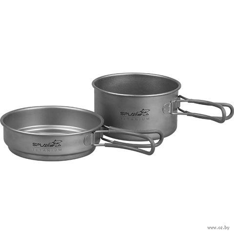 Набор титановой посуды (1 кастрюля, 1 сковородка)