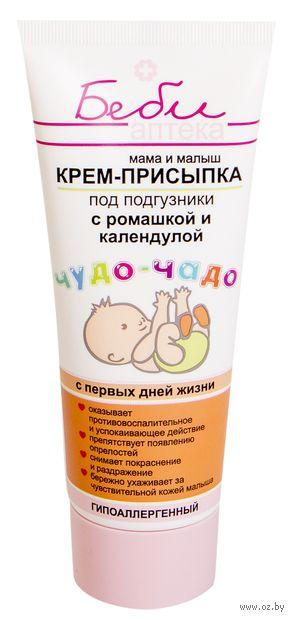 """Крем-присыпка под подгузник детская """"Ромашка и календула"""" (75 мл) — фото, картинка"""