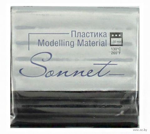 """Глина полимерная """"Sonnet"""" (черный; 56 г) — фото, картинка"""