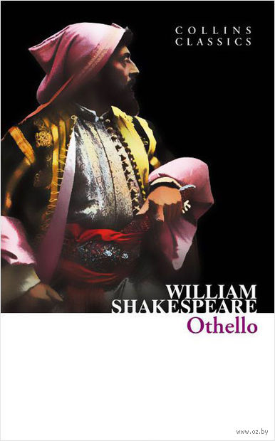 the summary of othello a tragedy by william shakespeare An detailed summary of shakespeare's othello, from your trusted shakespeare source.