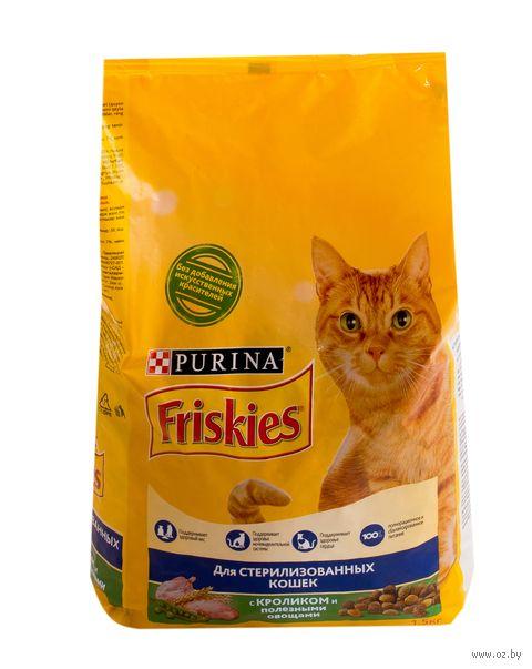 Корм сухой для стерилизованных кошек (1,5 кг; кролик и овощи) — фото, картинка