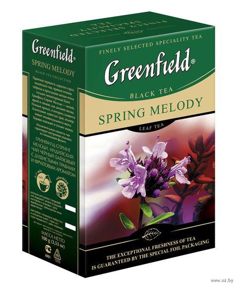 """Чай черный листовой """"Greenfield. Spring Melody"""" (100 г) — фото, картинка"""