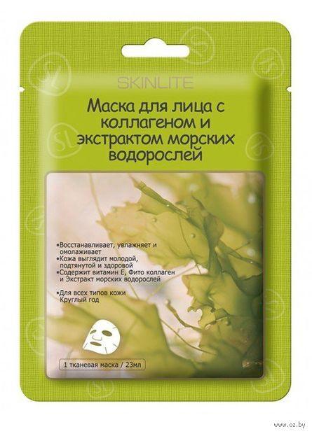 """Тканевая маска для лица """"С коллагеном и экстрактом морских водорослей"""" (23 мл) — фото, картинка"""
