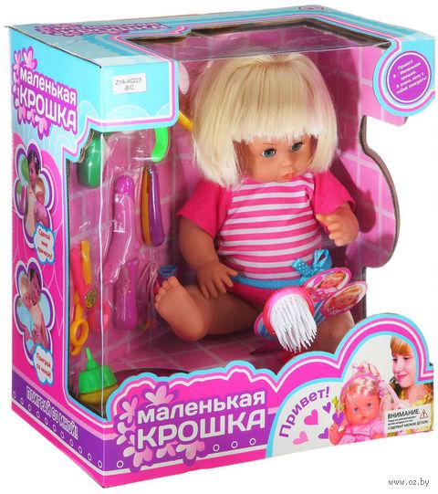 """Кукла интерактивная """"Маленькая крошка"""" (с аксессуарами; арт. Д48253)"""