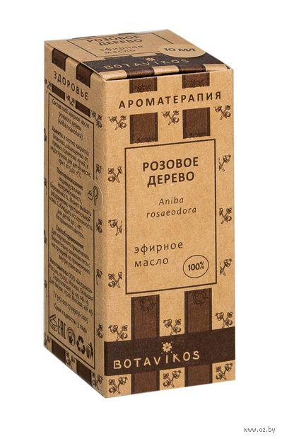 """Эфирное масло """"Розовое дерево"""" (10 мл)"""
