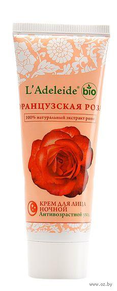 """Крем для лица  ночной """"Французская роза"""" (75 мл)"""