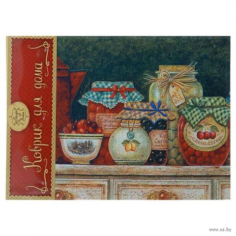 """Коврик для входной двери """"Ягодное варенье"""" (60х45 см, арт. 37367) — фото, картинка"""