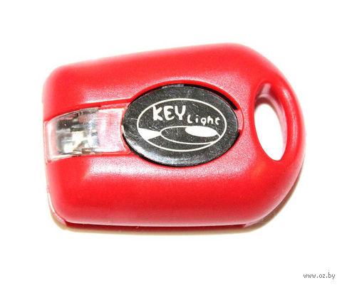 Футляр для ключа с подсветкой — фото, картинка