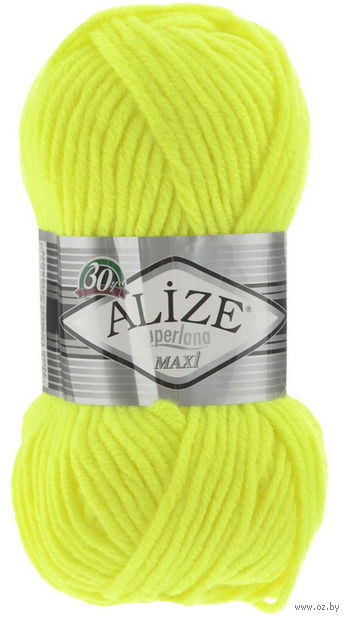 ALIZE. Superlana Maxi №552 (100 г; 100 м) — фото, картинка