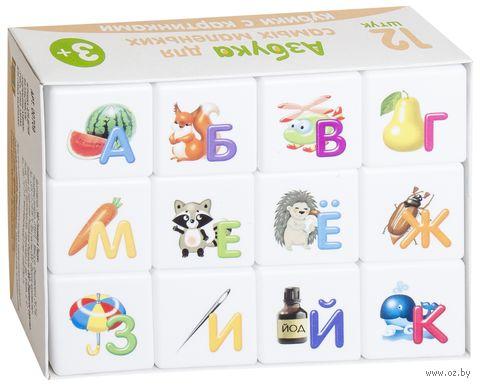"""Кубики """"Учись играя. Азбука для самых маленьких"""" (12 шт.) — фото, картинка"""