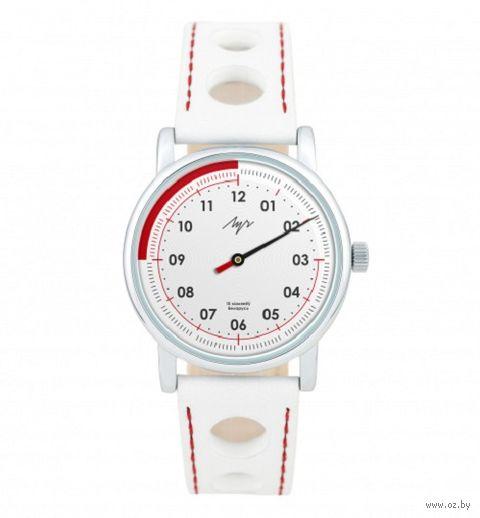 """Часы наручные """"Однострелочник"""" (белые; арт. 71951778) — фото, картинка"""