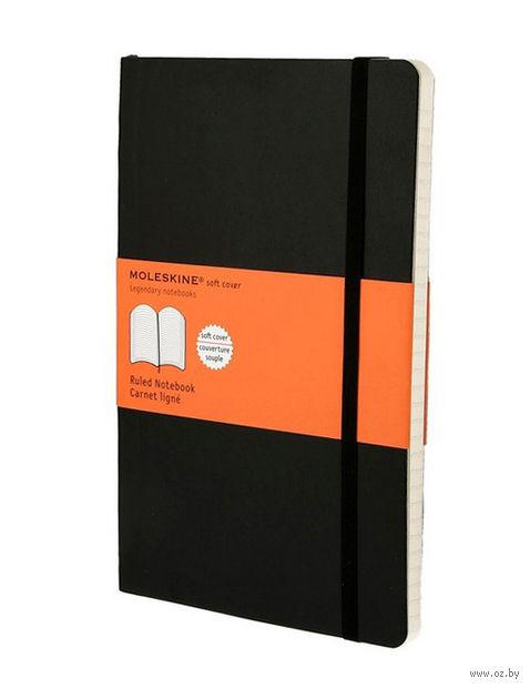 """Записная книжка Молескин """"Classic"""" в линейку (большая; мягкая черная обложка)"""