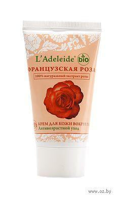 "Крем для кожи вокруг глаз ""Французская роза"" (50 мл)"