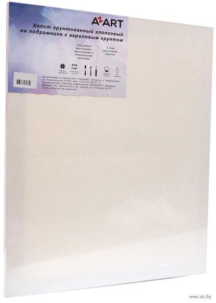 "Холст на подрамнике ""AZART"" (1000х1000 мм; акриловый грунт; арт. AZ12100100) — фото, картинка"