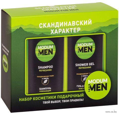 """Подарочный набор """"Modum For Men"""" (шампунь, гель для душа) — фото, картинка"""