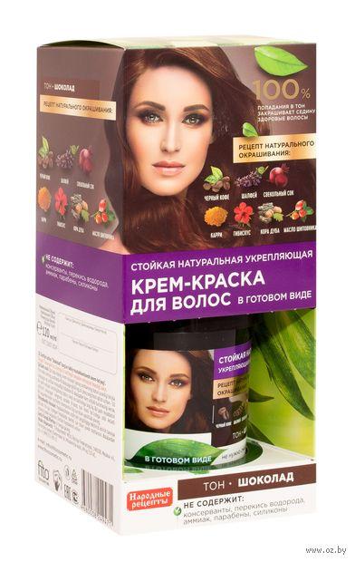 """Крем-краска для волос """"Народные рецепты"""" тон: шоколад — фото, картинка"""