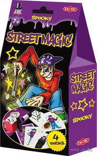 """Набор фокусов """"Уличная магия"""" (фиолетовый)"""