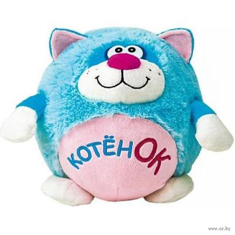"""Мягкая игрушка """"Котенок Круглик"""" (19 см)"""