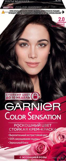 Крем-краска для волос (тон: 2.0, черный бриллиант)