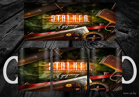 "Кружка ""Сталкер"" (арт. 15) — фото, картинка"