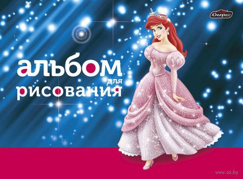 """Альбом для рисования """"Принцессы"""""""