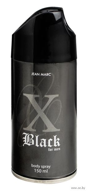 """Дезодорант-спрей """"X Black"""" (150 мл)"""