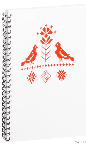 "Блокнот в клетку ""Белорусский Орнамент (Птушкi)"" (А5; арт. 1420) — фото, картинка"