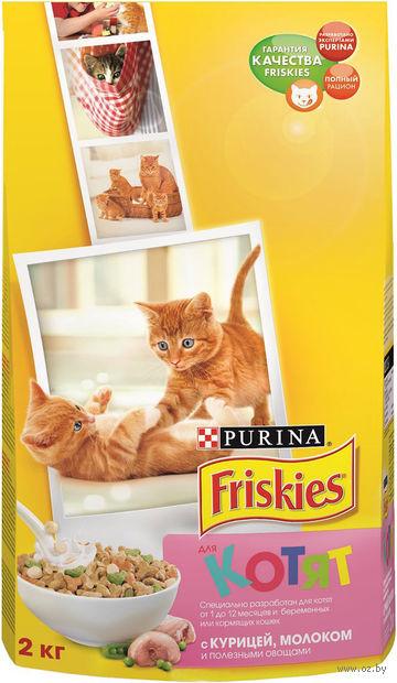 Корм сухой для котят (2 кг; курица, молоко и овощи) — фото, картинка