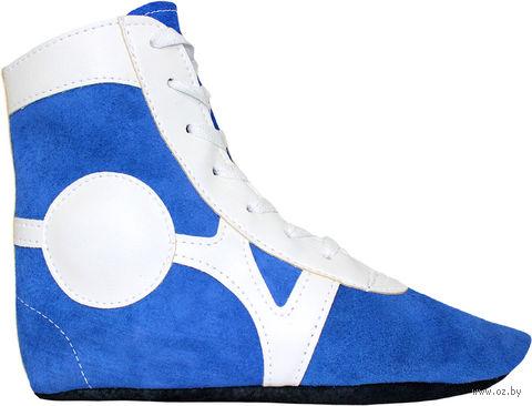 Обувь для самбо SM-0101 (р. 38; замша; синяя) — фото, картинка