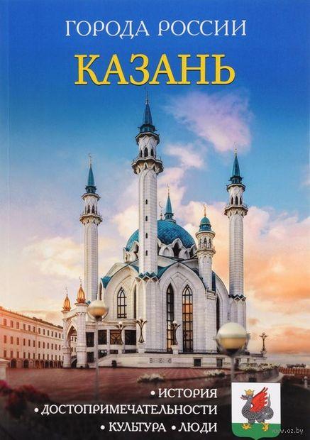 Казань — фото, картинка