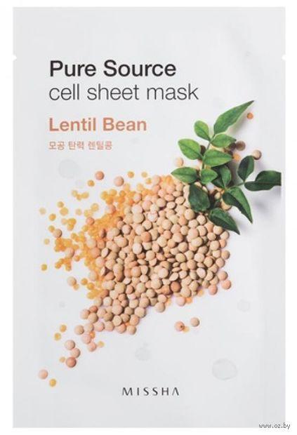 "Тканевая маска для лица ""Lentil"" (21 г) — фото, картинка"