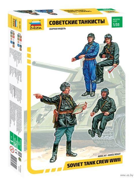 """Набор миниатюр """"Советские танкисты"""" (масштаб: 1/35) — фото, картинка"""