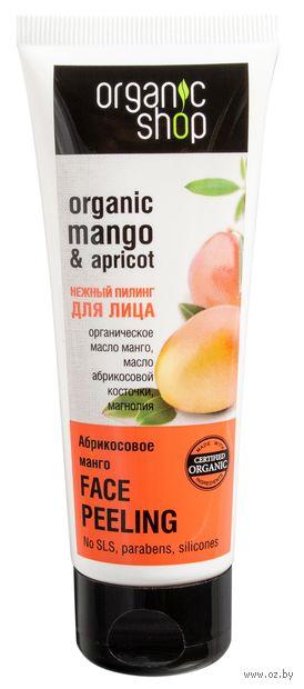 """Пилинг для лица """"Абрикосовое манго"""" (75 мл)"""