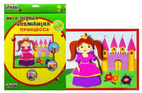 """Аппликация из мягкого полимера """"Принцесса"""" (арт. DT-1008-45)"""