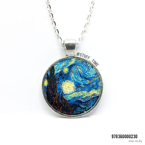 "Кулон ""Ван Гог. Звездная ночь"" (арт. 230)"
