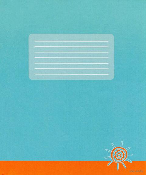 Тетрадь в линейку 12 листов (арт. 002024Н)