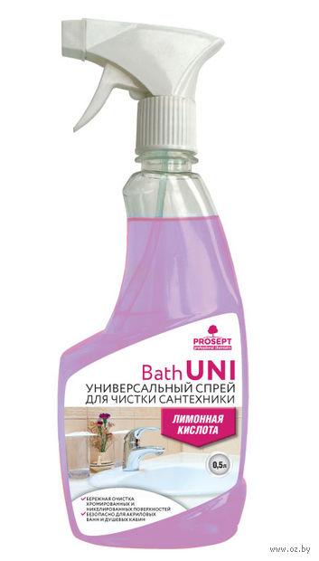 """Спрей для чистки ванн """"Bath Uni"""" (500 мл) — фото, картинка"""