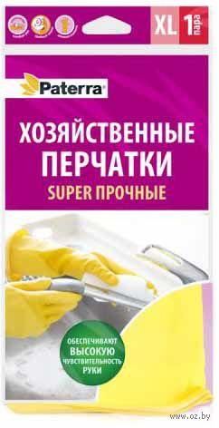 """Перчатки хозяйственные латексные """"Super прочные"""" (XL; 1 пара) — фото, картинка"""