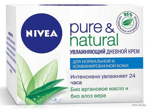 """Дневной крем для лица """"Pure and Natural. Увлажняющий"""" (50 мл) — фото, картинка"""