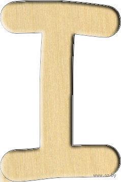 """Заготовка деревянная """"Английский алфавит. Буква I"""" (47х70 мм)"""