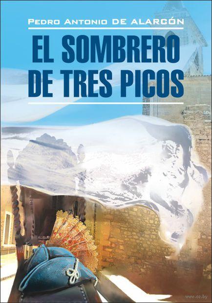 El sombrero de tres picos — фото, картинка