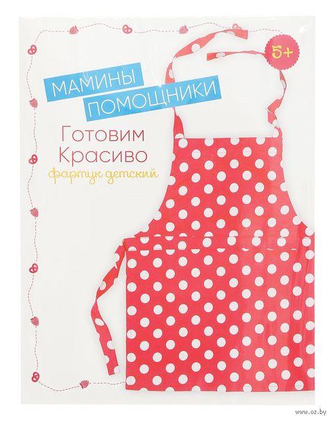 """Фартук для труда """"Мамины помощники"""" (розовый) — фото, картинка"""